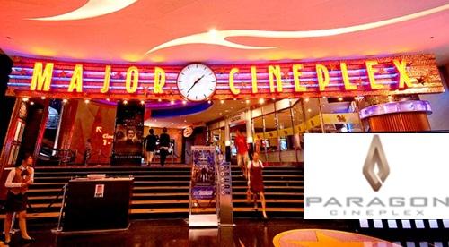เมเจอร์ ซินีเพล็กซ์ เปิดรับสมัครพนักงาน (Part time / Full Time)ฝ่ายโรงภาพยนต์ จำนวนมากประจำสาขา พารากอน