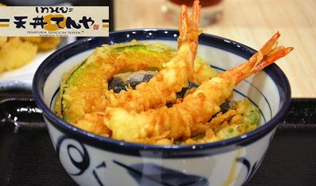 งาน part time ร้านอาหาร ญี่ปุ่นเทนยะ รับด่วน ที่สาขา เซ็นทรัลลาดพร้าว ชั้น G