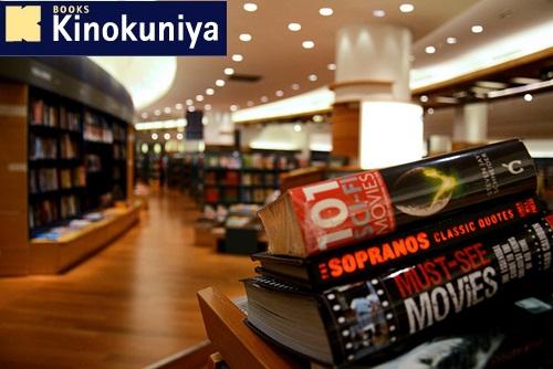 งาน part time ร้านหนังสือ ร้าน Kinokuniya (คิโนะคูนิยะ) เปิดรับสมัครพนักงาน รายวัน / รายชั่วโมง