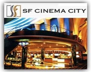 แนะนำ งาน part time โรงหนัง รับพนักงานหลายอัตราในเครือ เอส เอฟ ซีเนม่า ซิตี้ ทั้ง Full time / Part time