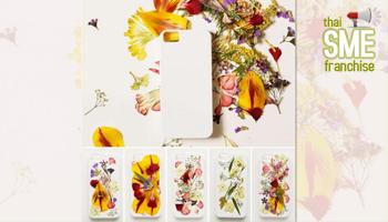 อาชีพเสริม ทําที่บ้าน เคสสมาร์ทโฟนจากดอกไม้แห้ง ทำได้ง่าย อาชีพเสริมรายได้ดี