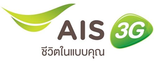 งาน part time event รับพนักงานประจำ Shop AIS สาขา Central World