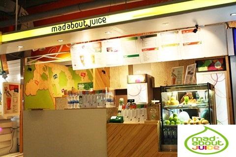 รับด่วนพนักงานทำ งานพาร์ทไทม์ ร้านเครื่องดื่มเพื่อสุขภาพ MAD ABOUT JUICE