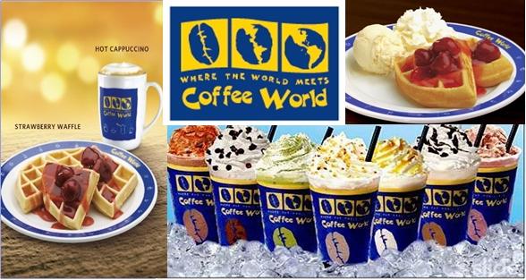 งานพาร์ทไทม์ ร้านกาแฟ Coffee World เปิดรับพนักงาน Part time และ Full time สาขาทั่วกรุงเทพฯ