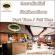 งาน part time ร้านอาหาร Scoozi pizza เปิดรับพนักงานหลายอัตรา สาขา กัลปพฤกษ์