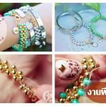Bracelets-54