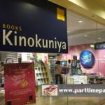 งาน part time ร้านหนังสือ งานห่อปกหนังสือช่วงปีใหม่