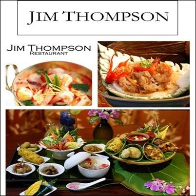 งาน part time event รับพนักงาน  ร้านอาหาร – งาน Jim Thompson Sales ไบเทค 11-13 ธ.ค.58 วันละ 500