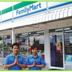 งาน part time 2559 Family Mart