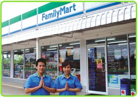 งาน part time 2559 Family Mart รับสมัครพนักงานจัดเรียงสินค้าวันละ 480บาท (3เดือน) เริ่มงาน 25ธ.ค.58-31มี.ค.59
