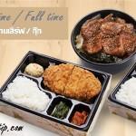 งานpart time ร้านอาหารญี่ปุ่นโอโตยะ รับพนักงานเสิร์ฟ  กุ๊ก สาขา เควินเลจ