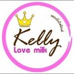 งาน part time 2559 Kelly Love Milk Cafe รับสมัครพนักงานเบเกอรี่ และบาริสต้า