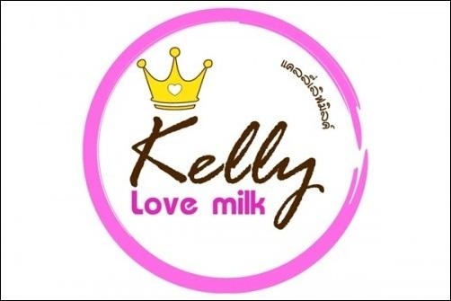 งาน part time 2559 Kelly Love Milk Cafe รับสมัครพนักงานเบเกอรี่ และบาริสต้า หลายอัตรา
