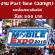งาน part time ออกบูท งาน Thailand Mobile Expo ที่ศูนย์ฯสิริกิติ์ 11-14 กุมภาพันธ์