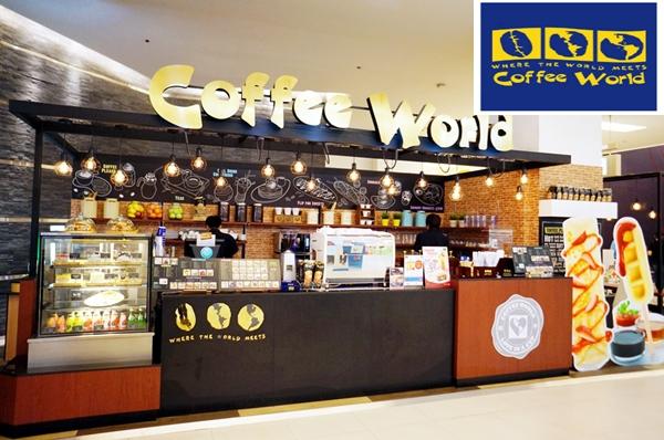 งาน part time ร้านกาแฟ Coffee World พนักงานประจำ – พนักงานรายชั่วโมง