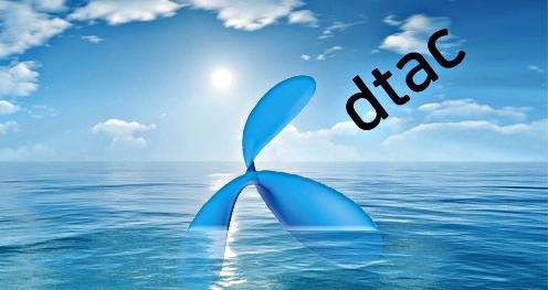 Dtac รับพนักงาน part time เปลี่ยนซิม 2G เป็น 3G ค่าตอบแทน 12,000