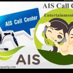 งาน part time AIS รับ call center