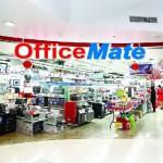 รับสมัครงาน Part time ร้าน OfficeMate วันละ 320 บาท