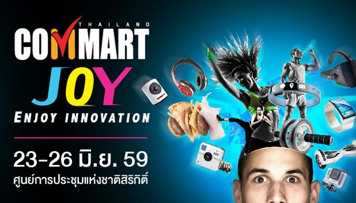 งาน Part time งานคอมมาร์ทไทยแลนด์ 23-26 มิ.ย. 59 วันละ 400 บาท
