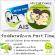 รับพนักงาน Part time AIS Call Center จำนวนมาก ชั่วโมงละ 50 บาท