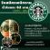 งาน Part time ร้านกาแฟ สตาร์บัคส์ ประจำ-รายชั่วโมง (62 บาท/ชม.)