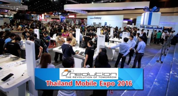 งาน Part Time Thailand Mobile Expo 2016 วันละ 600 บาท