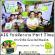 AIS รับพนักงาน Part Time ประจำทีม Social Media ชั่วโมงละ 50 บาท