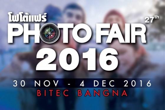 งาน Part Time Photo Fair ไบเทคบางนา วันละ 600 บาท