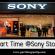 งาน Part Time เสาร์ อาทิตย์ ประจำ Sony Store วันละ 500 บาท
