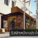 Hatch Cafe รับสมัครพนักงานประจำร้านกาแฟและมินิมาร์ท
