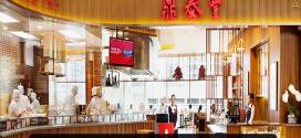 งาน Part Time ร้านอาหารจีน Din Tai Fung (วันละ 500 บาท)