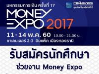 part-time-Money Expo