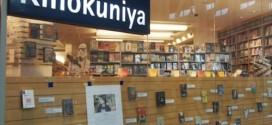 งาน Part Time ทำลายหนังสือ ร้าน Kinokuniya (วันละ 350 บาท)