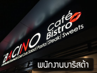 part-time-Bacino Cafe