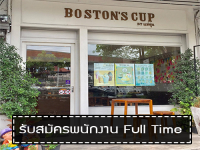 Boston's Cup Bakery& Cafe