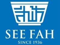 SeeFah รับสมัครพนักงานบริการ Part Time (เสาร์-อาทิตย์)