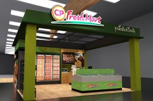 งาน Part Time – Full Time ประจำร้าน CP Fresh Mart หลายสาขา