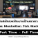 งาน Part Time – Full Time ร้านอาหาร The Manhattan Fish Market