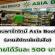 งาน Part Time งานสัปดาห์หนังสือ Asia Books วันละ 500 บาท