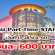 งาน Part Time Staff ในห้างสยามพารากอน (ค่าแรง 600 บาท/วัน)