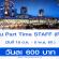 รับสมัครงาน Part Time STAFF (PC) ค่าแรง 600 บาท/วัน