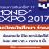 งาน Part Time นักศึกษา ช่วยงาน Money Expo (วันละ 400 บาท)