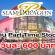 งาน Part Time Stock ห้างสยามพารากอน (วันละ 600 บาท)