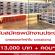 รับสมัครพนักงานขายรองเท้าผ้าใบ sneakers (13,000 บาท + คอมฯ)