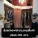 รับสมัครพนักงานขายเสื้อผ้า (ค่าแรงวันละ 350 บาท)