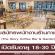 รับสมัครพนักงานร้านกาแฟ The Glory Coffee Bar & Garden