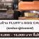 รับสมัครพนักงานร้าน FLUFF's EGG CAKE (เค้กไข่ไต้หวัน)
