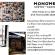 พนักงานต้อนรับ (Part Time – Full Time) โรงแรม Monomer Hotel