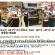 งาน PC เสาร์-อาทิตย์ เชียร์ขายผลไม้ในห้าง (วันละ 550-600 บาท)