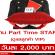 งาน Part Time STAFF ดูแลลูกค้า VIP (วันละ 2,000 บาท)